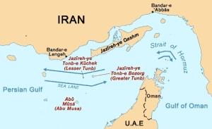 Strait_of_Hormuz