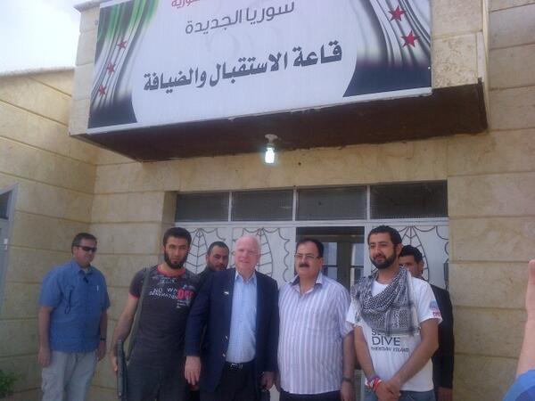 McCain-building